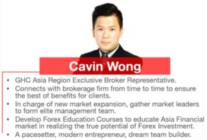 WAIFX Cavin Wong