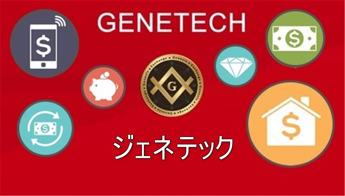 GENETECH アイコン