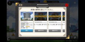 KOKPLAY ホテルの王 ホテル選択
