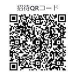 YESBIT⑨ 招待コード
