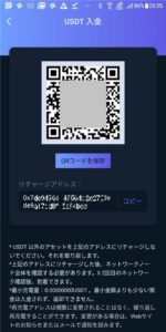 MunicsYouBank入金運用3