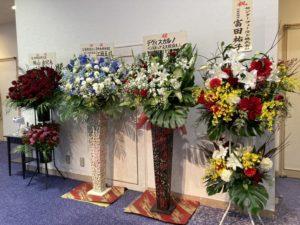 BGSオーナー総会 お花4