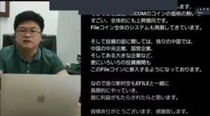 E-FILE張さん動画メッセージ2